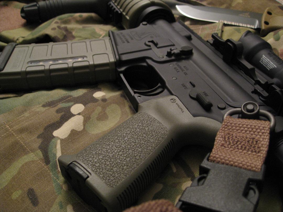 "16"" carbine system"